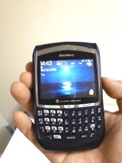 20080913144334.jpg
