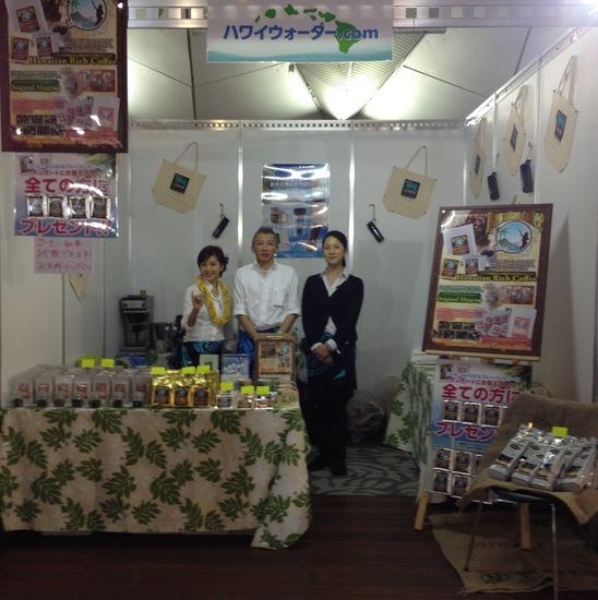 2011.12.17 Aloha Yokohama.JPG