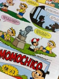 momochico.JPG